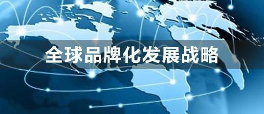 2016年,上海普渡生化科技有限公司注重品牌推广