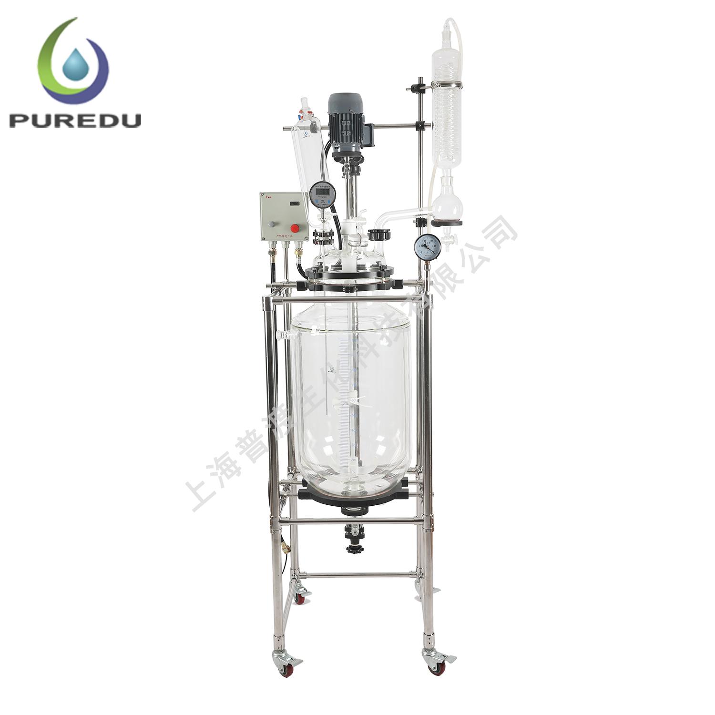 PSF-150A双层玻璃反应釜