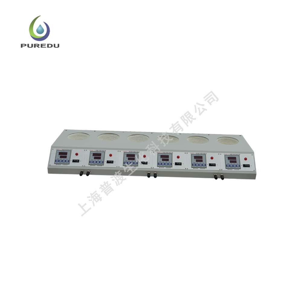 <b>ZNCL-TDL磁力(电热套)搅拌器</b>