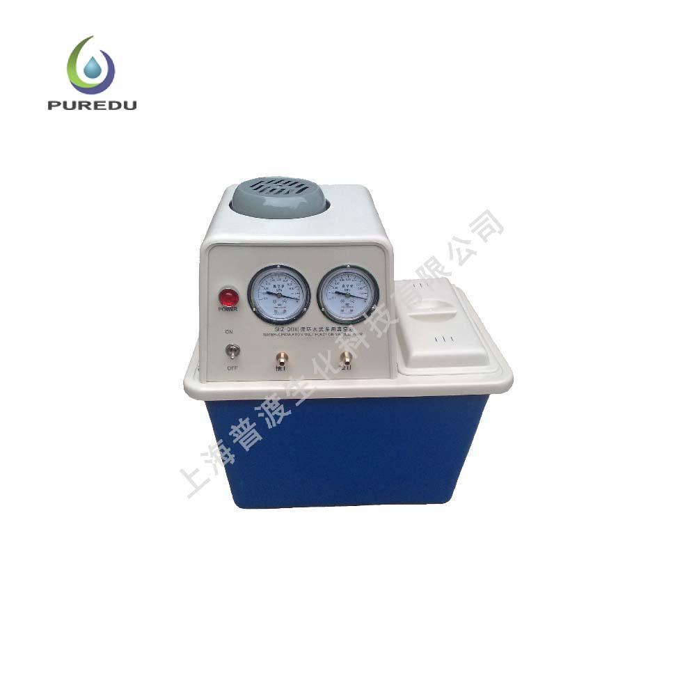 SHZ-DⅢA循环水真空泵