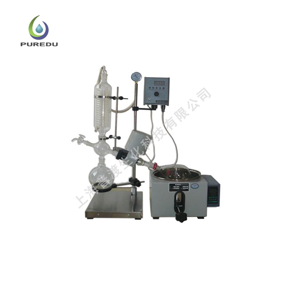 PRM-201D旋转蒸发仪(器)